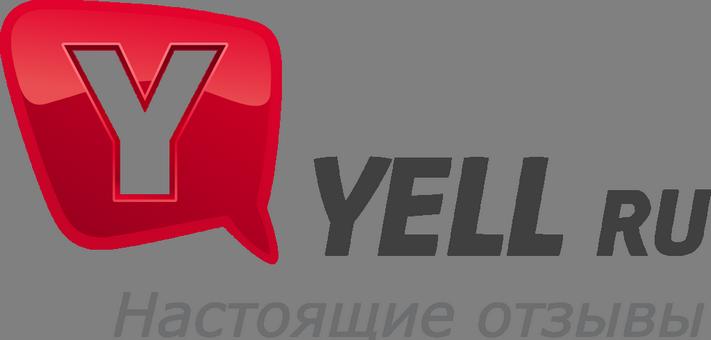 Yell[1]